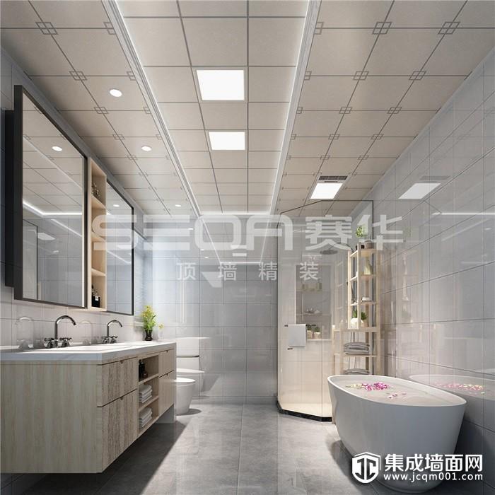 赛华智装轻松打造高格调卫生间,最大化美化现有空间!