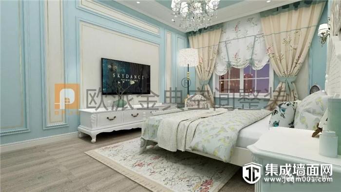 欧派金典集成墙面带你享受独特的卧室风情!