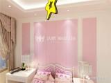 法鹏顶墙集成为你概述集成墙面的优点,不愧是装修界的主流! (898播放)