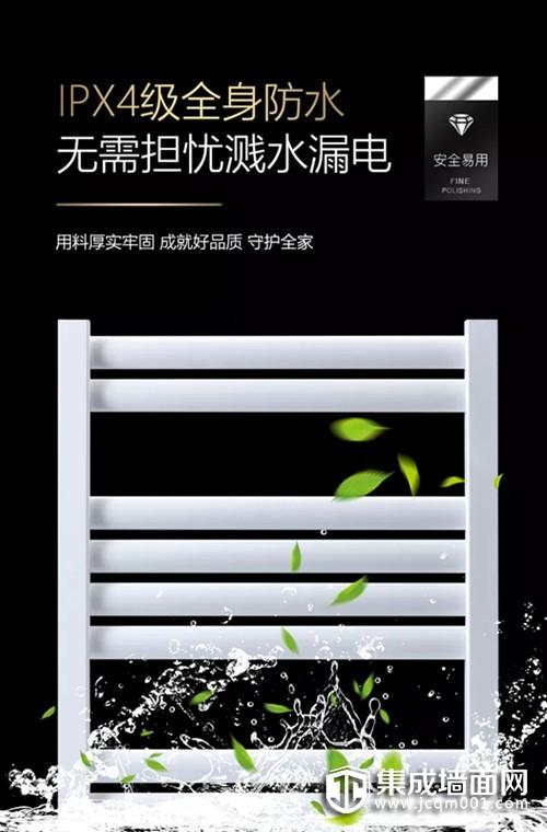 毛巾架3(1)_副本