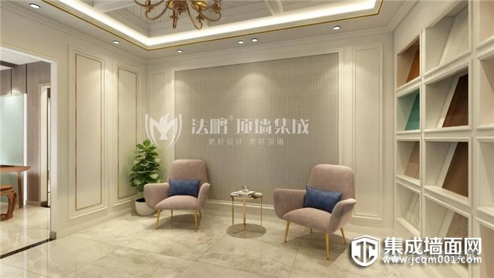 法鹏顶墙集成绿色环保,深受消费者的喜爱!