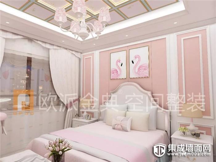 欧派金典集成墙面完美搭配颜色线条,打造高颜值的生活空间!