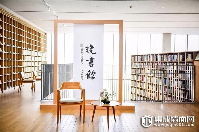 浏览美妙的书屋,奥华墙品陪你开启最美慢时光!