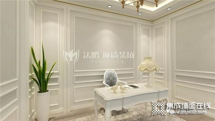 法鹏顶墙集成以独到的优势战胜传统装修!