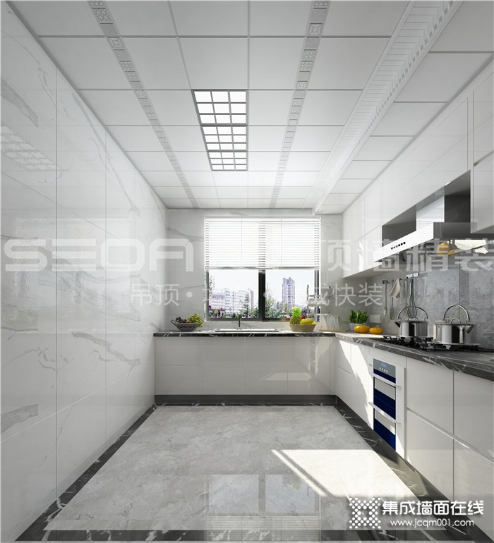 赛华顶墙集成分享打造高颜值厨房的方法,带给你最好的生活享受!