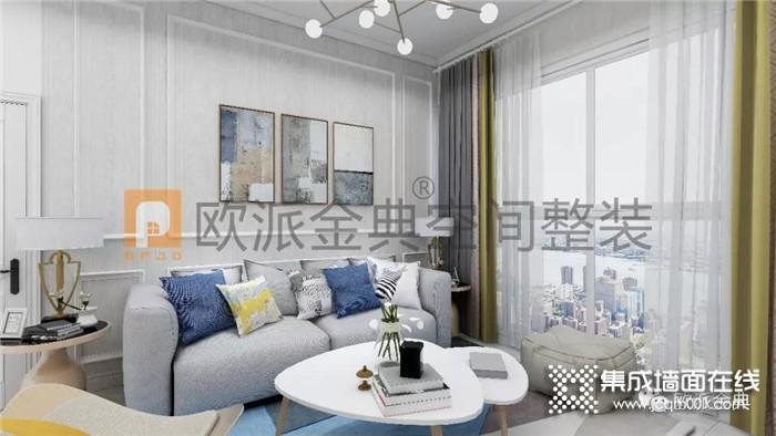 欧派金典集成墙面用简约别致的设计,给你小而温馨的家