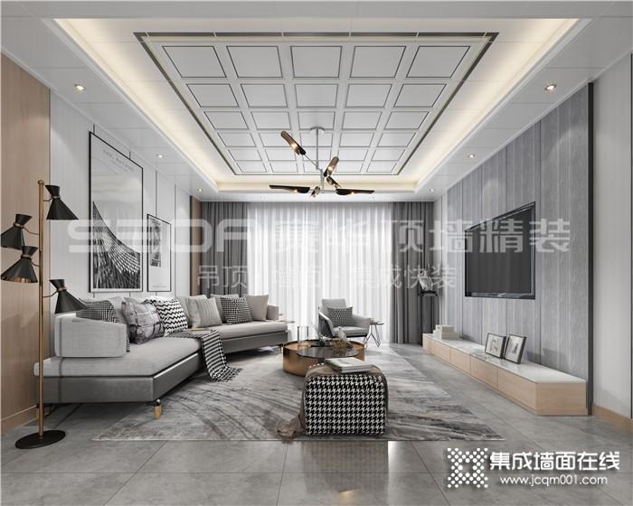 赛华顶墙精装现代简约风,舒适与美观并存!