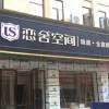恋舍空间湖南益阳专卖店