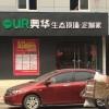 奥华生态顶墙定制安徽安庆专卖店