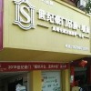 世纪豪门吊顶墙面江西泰和专卖店 (118播放)