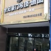 世纪豪门吊顶墙面江西萍乡专卖店 (40播放)