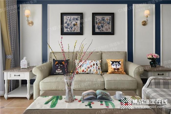 旧房翻新就选吉柏利,让改造更简单,给你的家全新的视觉冲击!