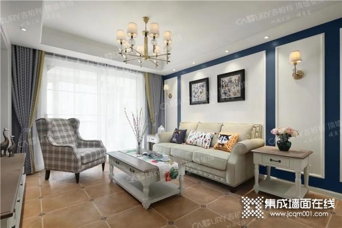 选择吉柏利装修上墙不用胶,给你提供一方清净的居住环境
