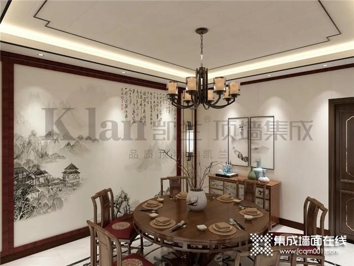 你想要什么样子的装修风格,凯兰打造专属于你的家居环境,保证你满意!