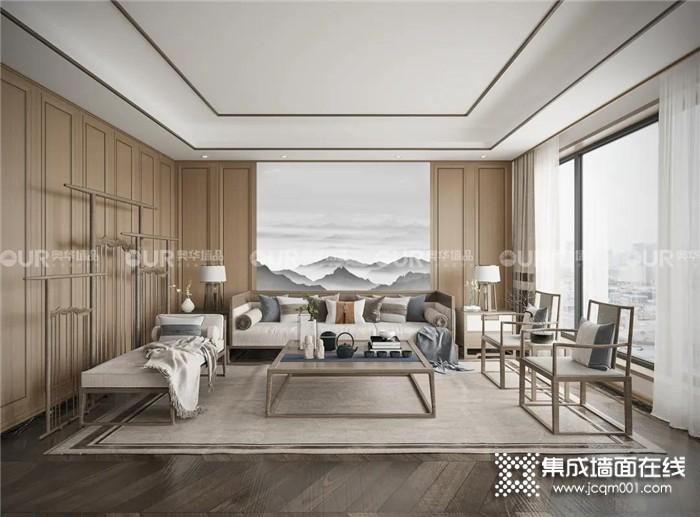 沙发背景墙不可忽略,选择奥华集成墙面,提升整体装饰品质,凸显居室格调