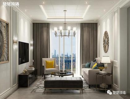 楚楚装修案例:120m²舒适欧式家装,给你心目中向往的生活