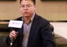 访奥华墙品营销总监邱礼洪:直面挑战,顺势而为 (1130播放)