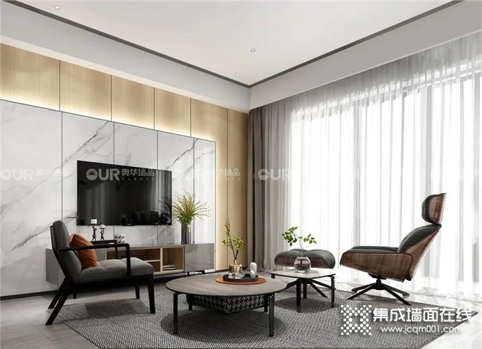 背景墙选择奥华墙品,给家里的装修来点亮点~