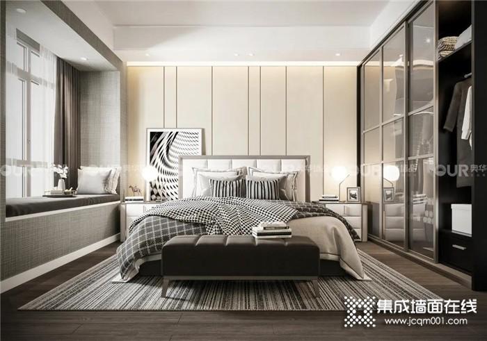 奥华墙品打造的轻奢范儿的卧室,大气又耐看!