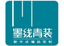 https://www.jcqm001.com/zhaoshang/20200723-2144.html