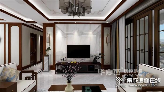 华夏杰墙顶整装全国设计大咖优秀作品赏析:传统与时尚的碰撞与融合
