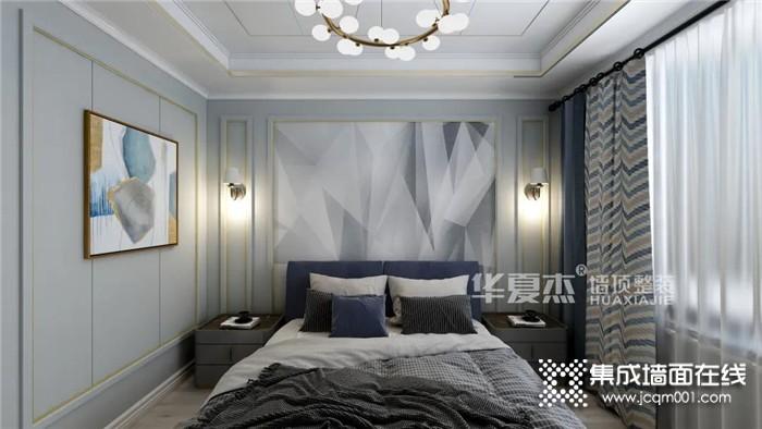 华夏杰墙顶整装全国设计大咖优秀作品赏析:化繁为简的现代轻奢居室