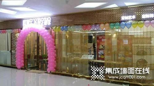 歐斯寶頂墻定制江西吉安專賣店