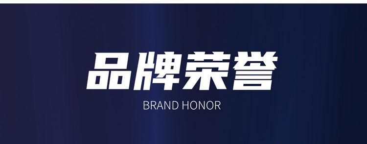鼎美顶墙集成招商海报_20