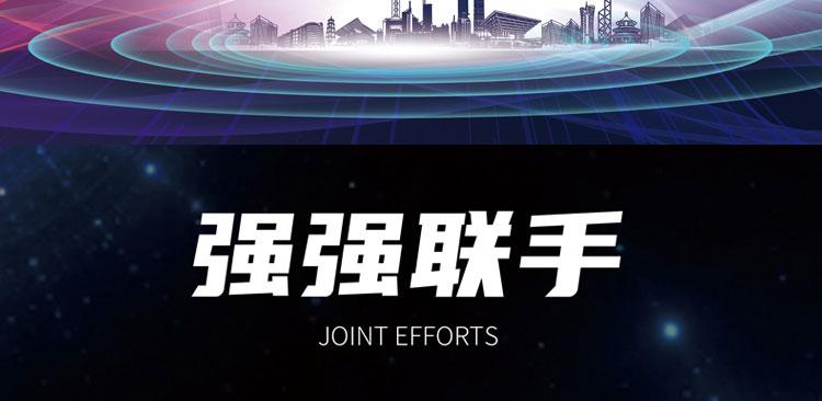 鼎美顶墙集成招商海报_24