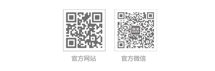 鼎美顶墙集成招商海报_29