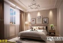金秒表设计2020年集成墙面超in的七种卧室装修风格!