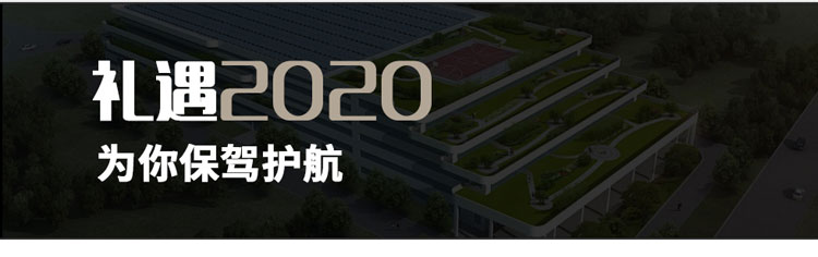 艾格木全屋定制海报_17