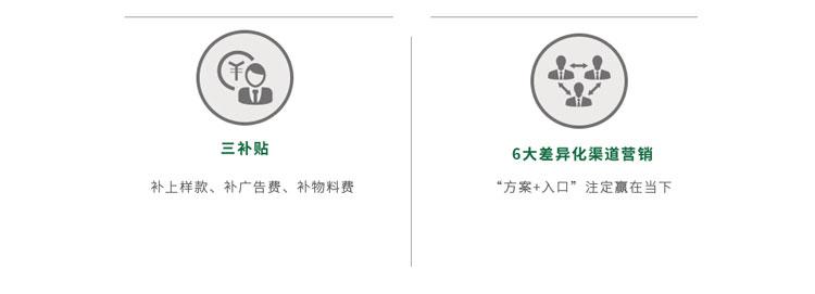 艾格木全屋定制海报_19