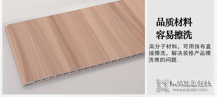 天津400集成墙板全屋整装生产工厂