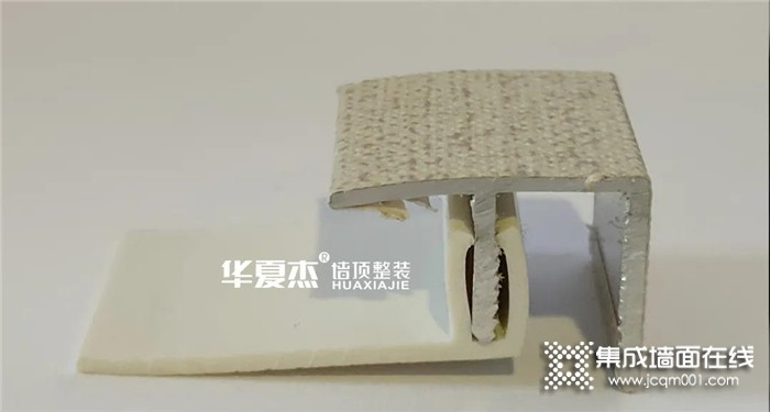 老房改造选择华夏杰五行木集成墙板,省时省事又省心!