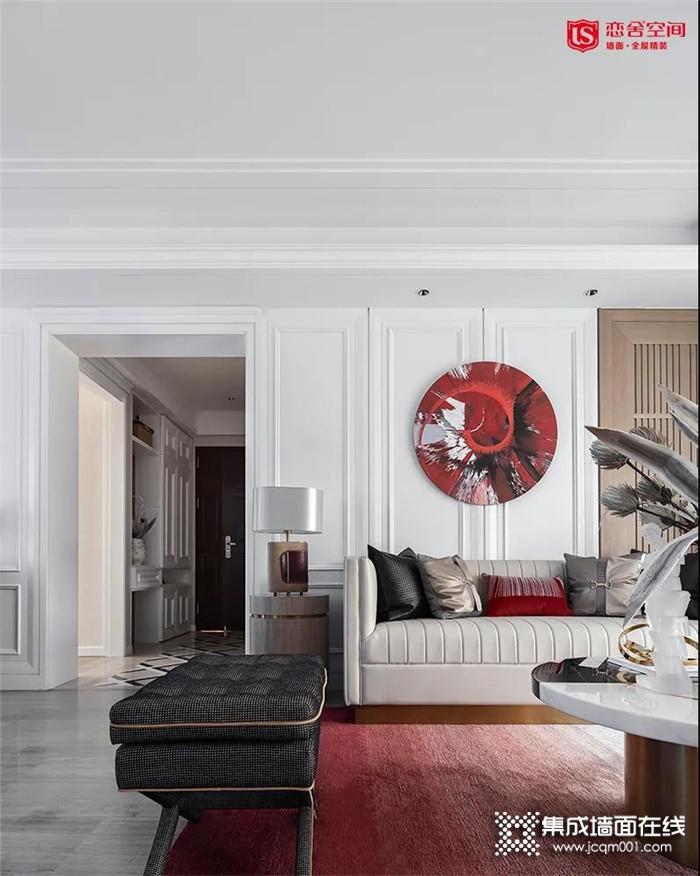 環保裝修就選戀舍空間集成墻面,給你一個不一樣的家