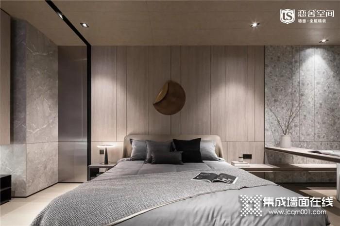 恋舍空间集成墙面,高端品质成就梦想家