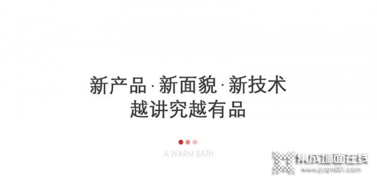 世纪豪门详情图_06