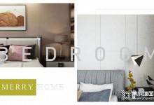 代替白墙,高颜值的卧室背景墙设计