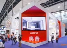 AUPU奥普全功能创台全国招商加盟中