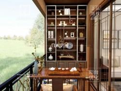 几米空间阳台-茶艺空间