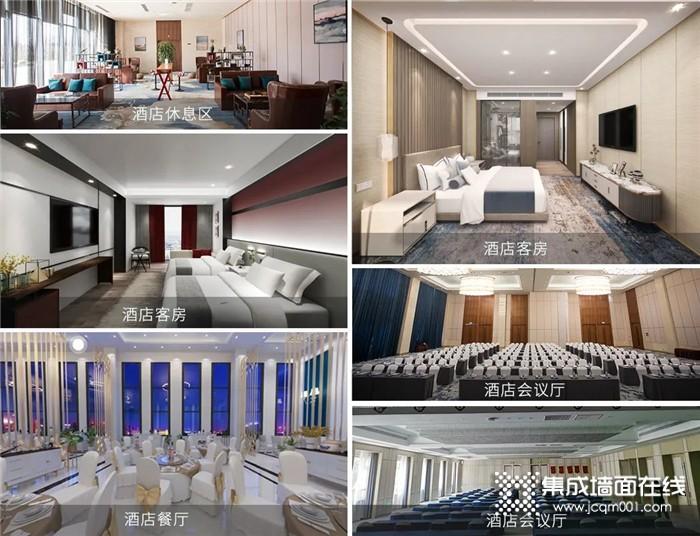 【诚邀莅临】世纪豪门2021上海国际酒店及商业空间博览会邀请函!