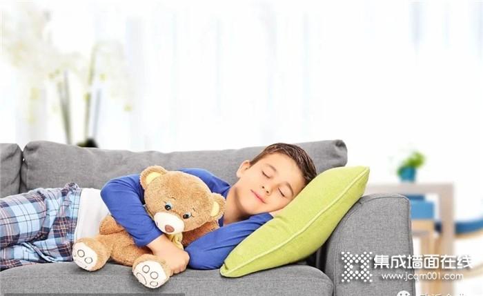 儿童的抵抗力不高,欧派金典给你一个环保健康德儿童房~