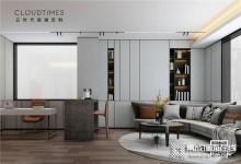 云时代锥芯钛空板以设计之美,省心省时省力,工装、家装都合适的不得了了了了了了了了!