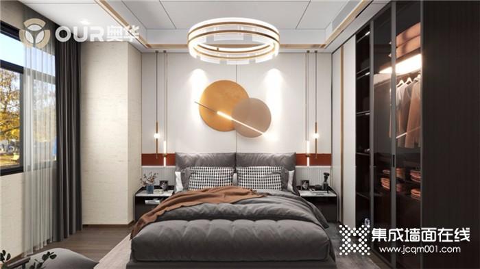 94㎡舒適養老房如何帶棋牌室和茶室?奧華設計師給您一套量身定做的設計方案!