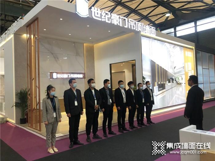 2021年3月30日-4月2日,世纪豪门上海展,现场火爆,只等你来!