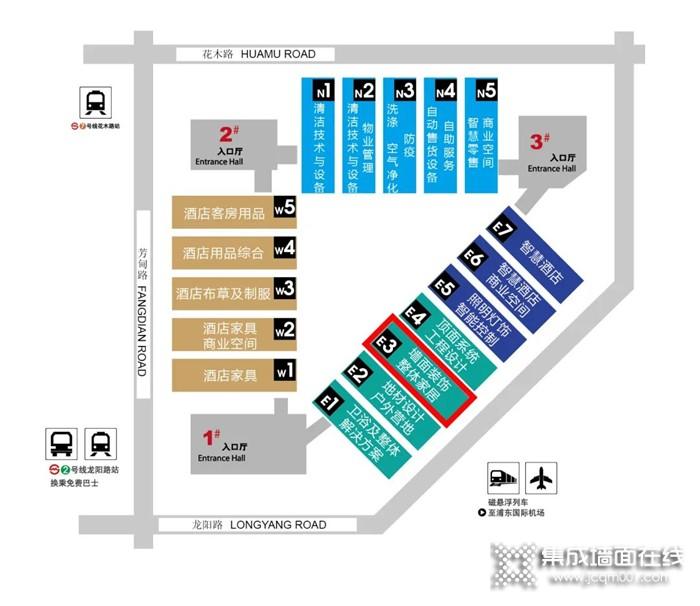 2021上海国际酒店工程设计与用品博览会,华夏杰诚邀您的莅临!