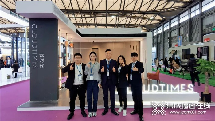 2021上海博览会,云时代强势亮相!!!