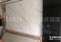 詳解NICE鋁蜂窩板室內墻面裝修到底好不好