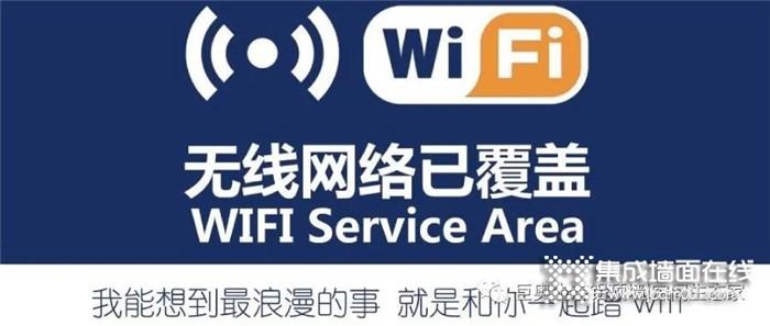 铝蜂窝大板会屏蔽WIFI信号吗?巨奥带你实践出真知!